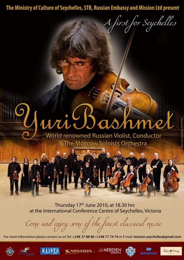 Концерт Башмета на Сейшельских островах