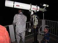 Телескоп для любителей Астрономии